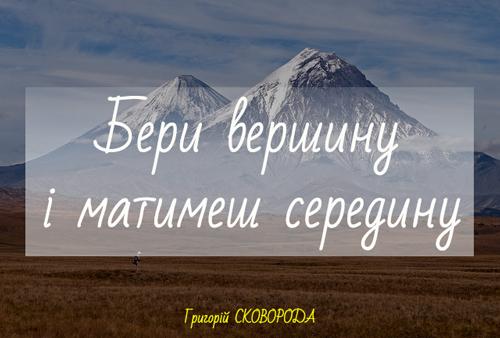 4_vershyna