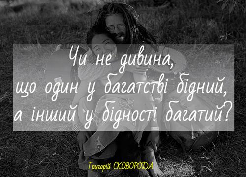 5_bagatstvo
