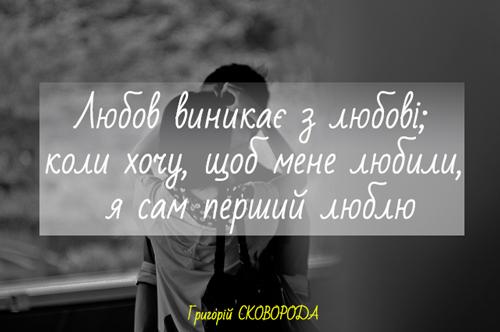 7_lubov