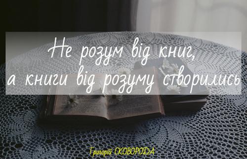 8_knygy