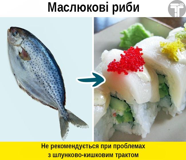 Це потрібно знати. Популярні видів риби, які приносять скоріш шкоду, ніж користь, фото-9